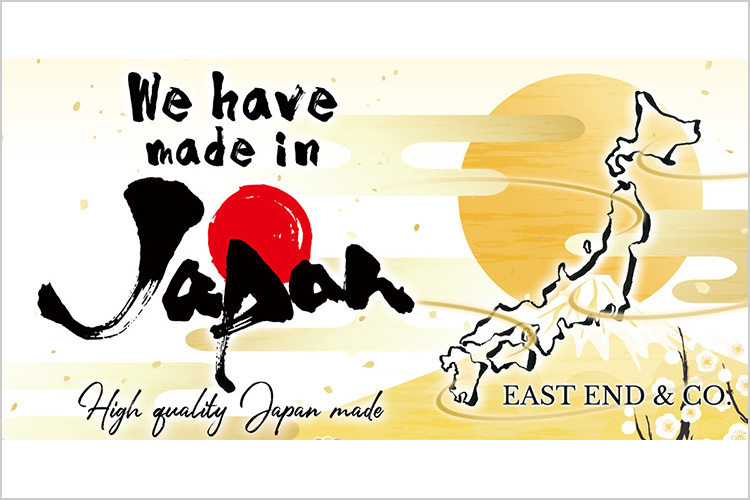 We have made in Japan