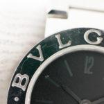 BB23SS ブルガリブルガリ