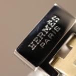 HERMES CL4.220 Clipper