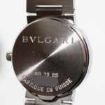 BB23WSS BVLGARI BVLGARI