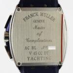 V 45 CC DT AC BL Vanguard Yachting Chronograph 00999010