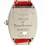 7502 QZ SAKURA Cintree Curvex Sakura系列