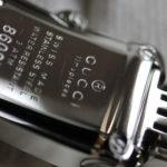 グッチ 8600L Gメトロ 50025082