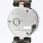 BZ22S Be Zero One 50003220