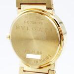 BB26GG BVLGARI BVLGARI 50003222