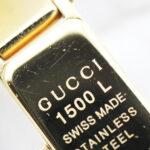 GUCCI グッチ 1500L 50025090