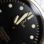 Seamaster 200 50042780