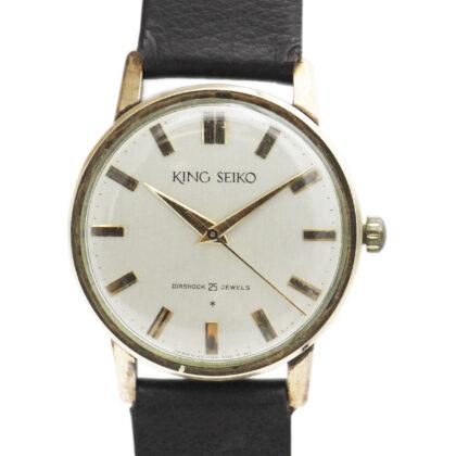 King Seiko 1st model 50051219