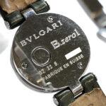 BZ22S Be Zero One 50003227