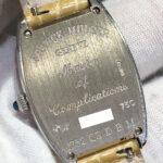 1752 QZ D B M Tonneau Curvex 50022950