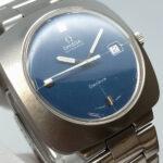 GENEVE Vintage 50042894