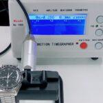 スピードマスター プロフェッショナル スケルトン 50042914